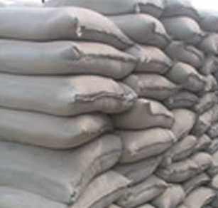 复合硅酸盐水泥