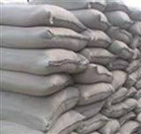 yf-08复合硅酸盐水泥
