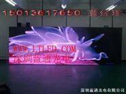 保定室内全彩LED显示屏生产厂家