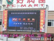 商丘户外广告大屏幕显示屏,户外商业广告专用显示屏