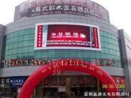 上海户外广告大屏幕租赁,户外广告大屏幕费用
