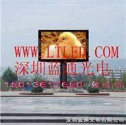 秦皇島戶外LED大屏幕銷售,戶外LED大屏幕售后服務