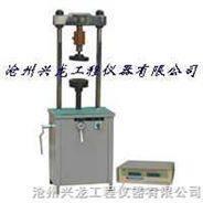 LD127-11型路面型材料强度试验仪( 兴龙仪器)