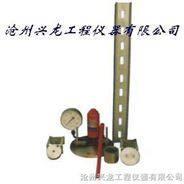 野外承载板测定仪( 兴龙仪器)