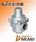 YZ11X不銹鋼支管式減壓閥