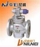 YG43H高靈敏度減壓閥