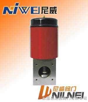 電磁真空帶充氣閥