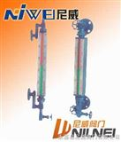UNS(UGS)彩色石英管液位計