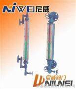 UNS(UGS)-彩色石英管液位計