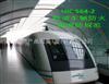 国际有轨客运列车UIC564-2防火测试