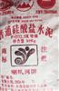 yf-03普通硅酸盐水泥