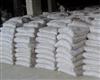 yf-09复合硅酸盐水泥
