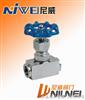J13W-內螺紋針型閥