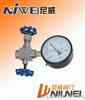 J19H-壓力表針型閥