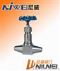 J61Y-焊接式針型閥